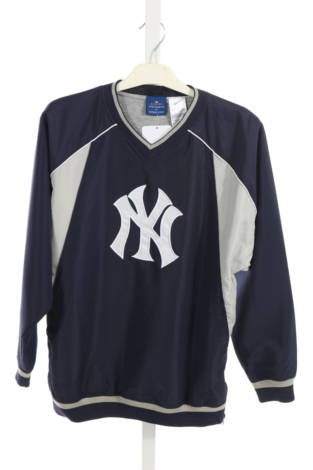 Детска спортна блуза Genuine stuff
