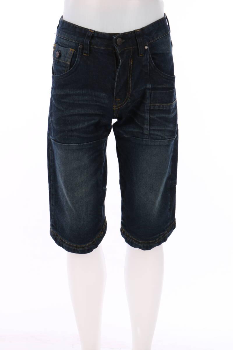 Къси панталони Marcus1
