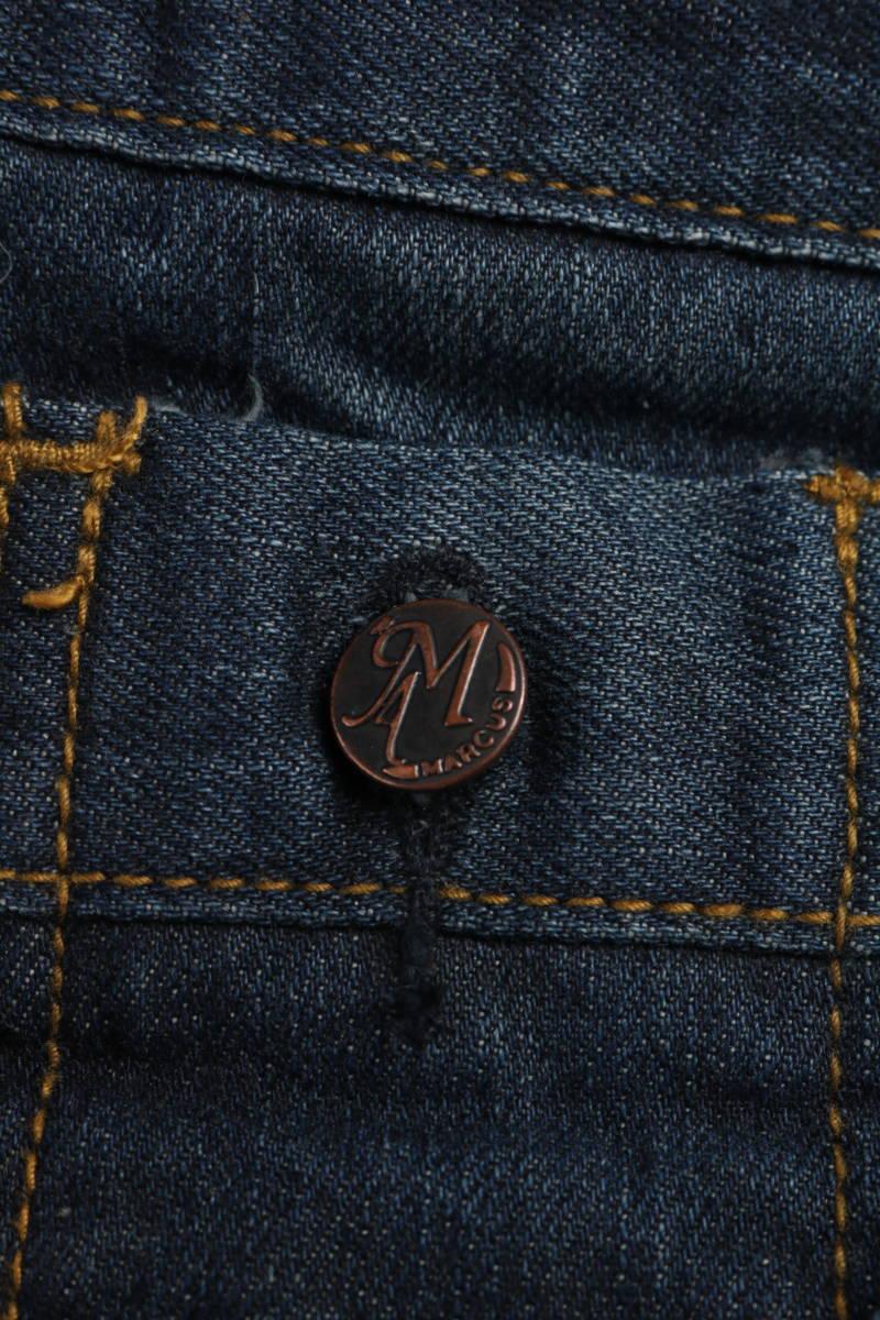 Къси панталони Marcus3