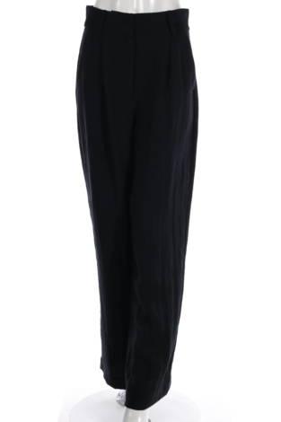 Елегантен панталон EDITED