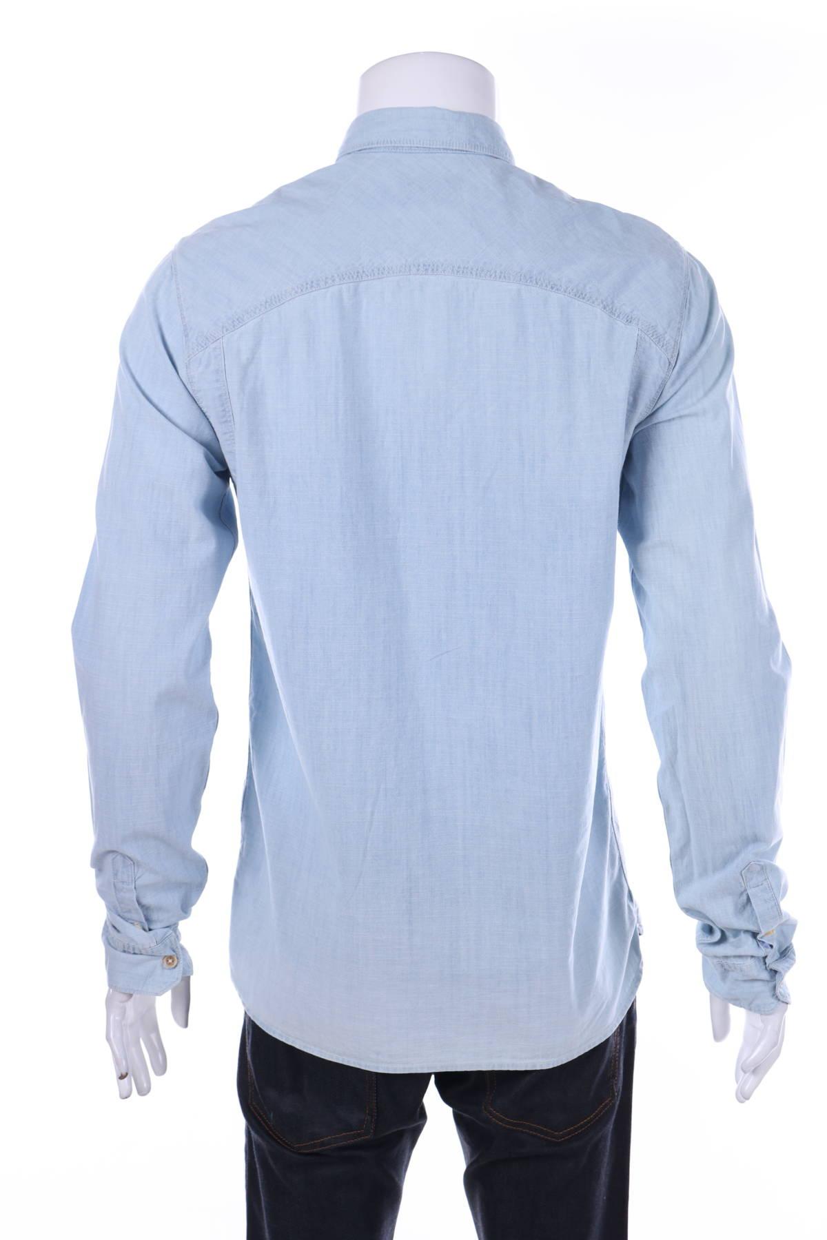 Спортно-елегантна риза Scotch & Soda2