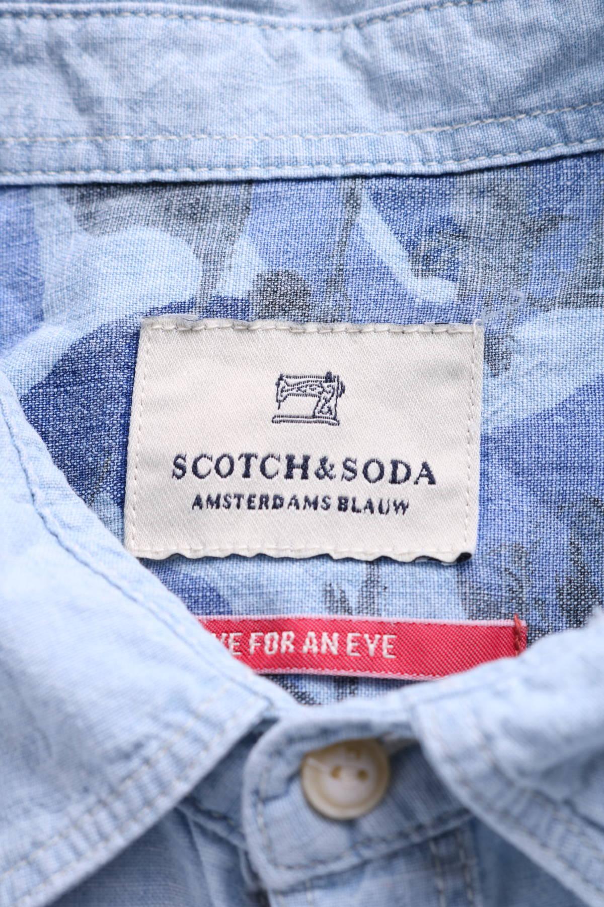 Спортно-елегантна риза Scotch & Soda3