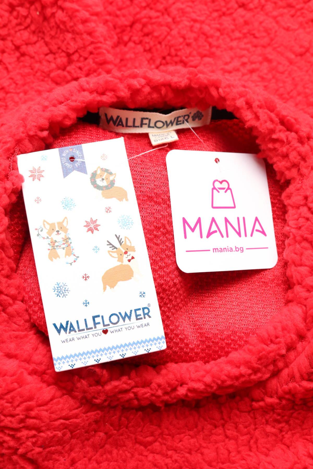 Детска поларена блуза Wall Flower3