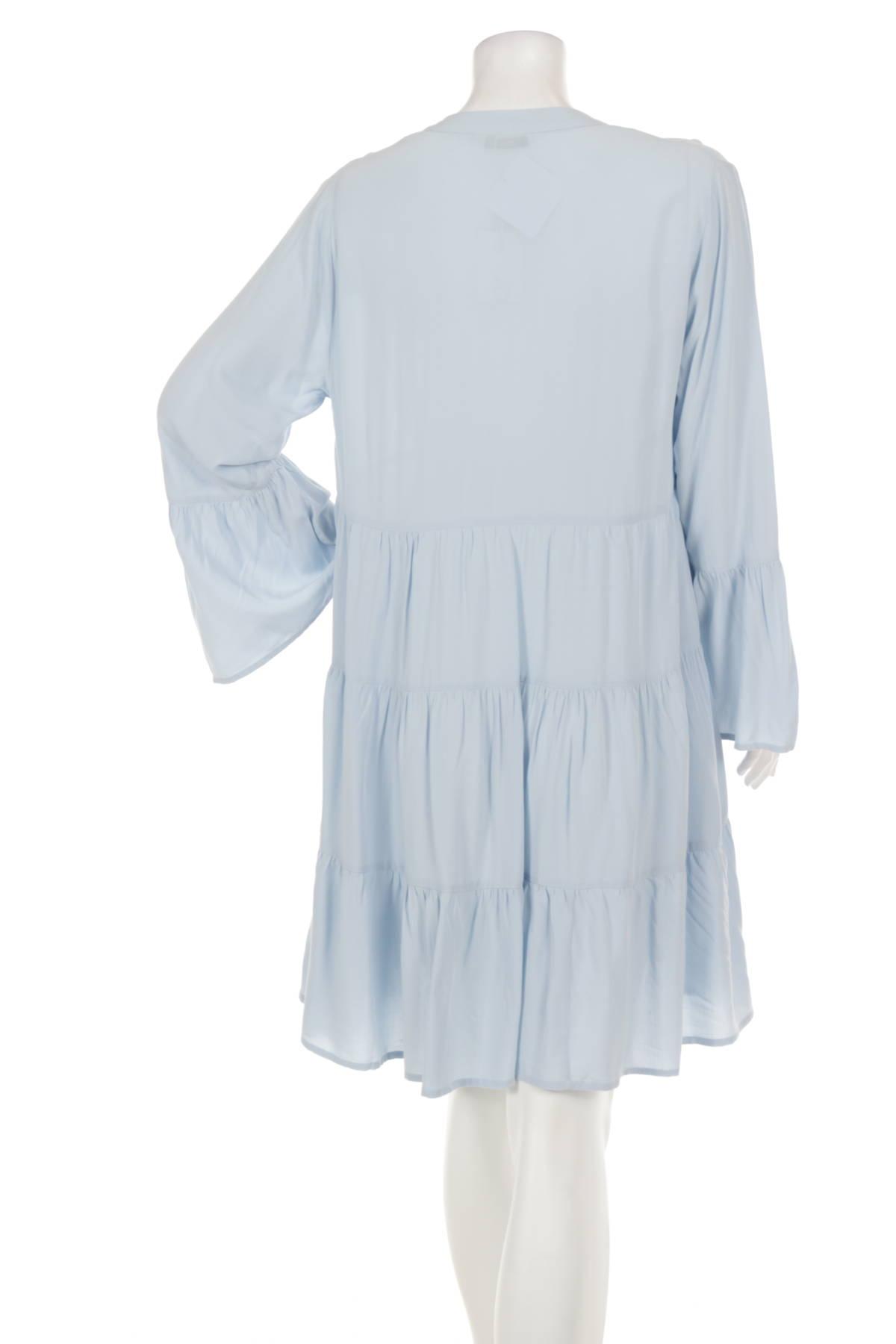 Ежедневна рокля ONLY2
