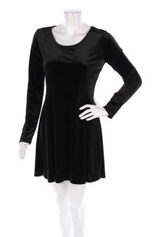 Официална рокля Mossimo Supply Co.