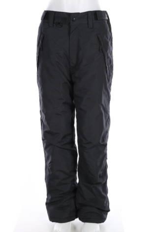Панталон за зимни спортове Trbn