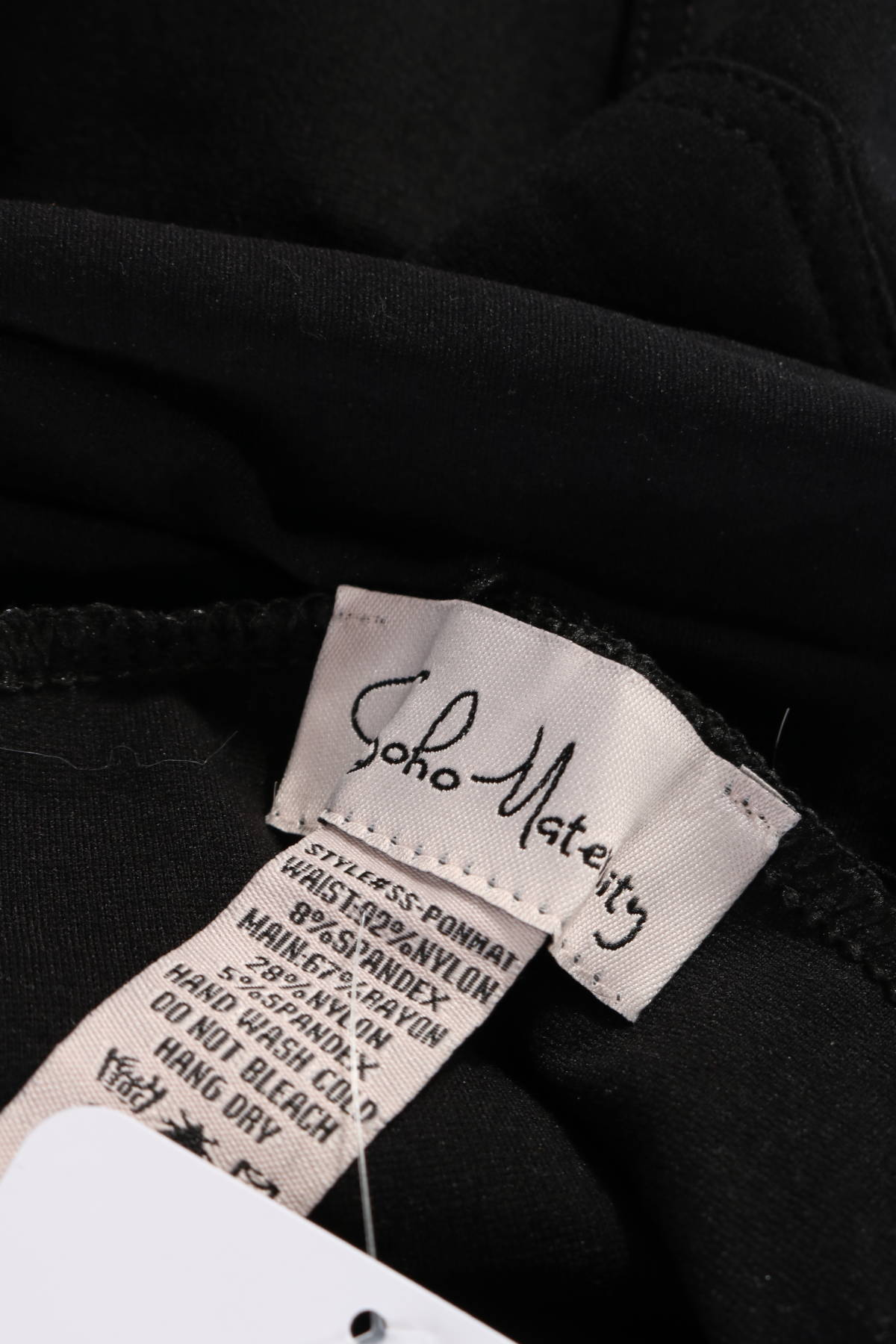Панталон за бременни Soho Maternity3