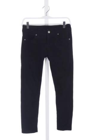 Детски панталон Fit-Z