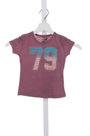 Детска тениска Complices