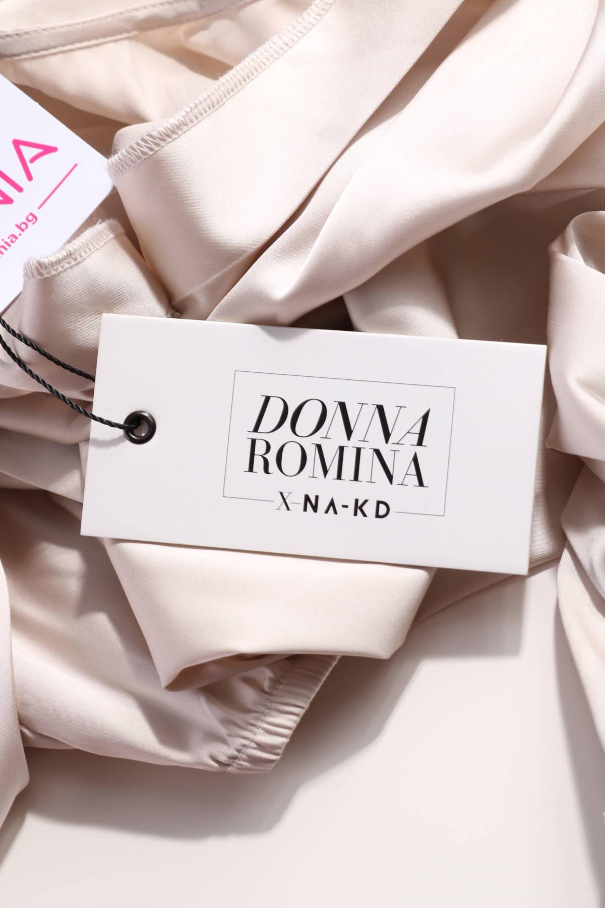 Блуза NA-KD3