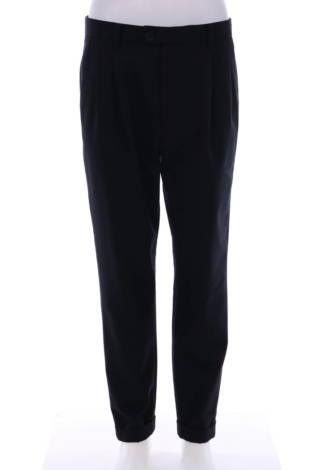Официален панталон ALLSAINTS