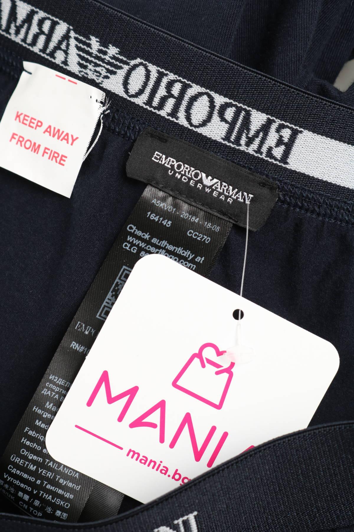 Пижама Emporio Armani4
