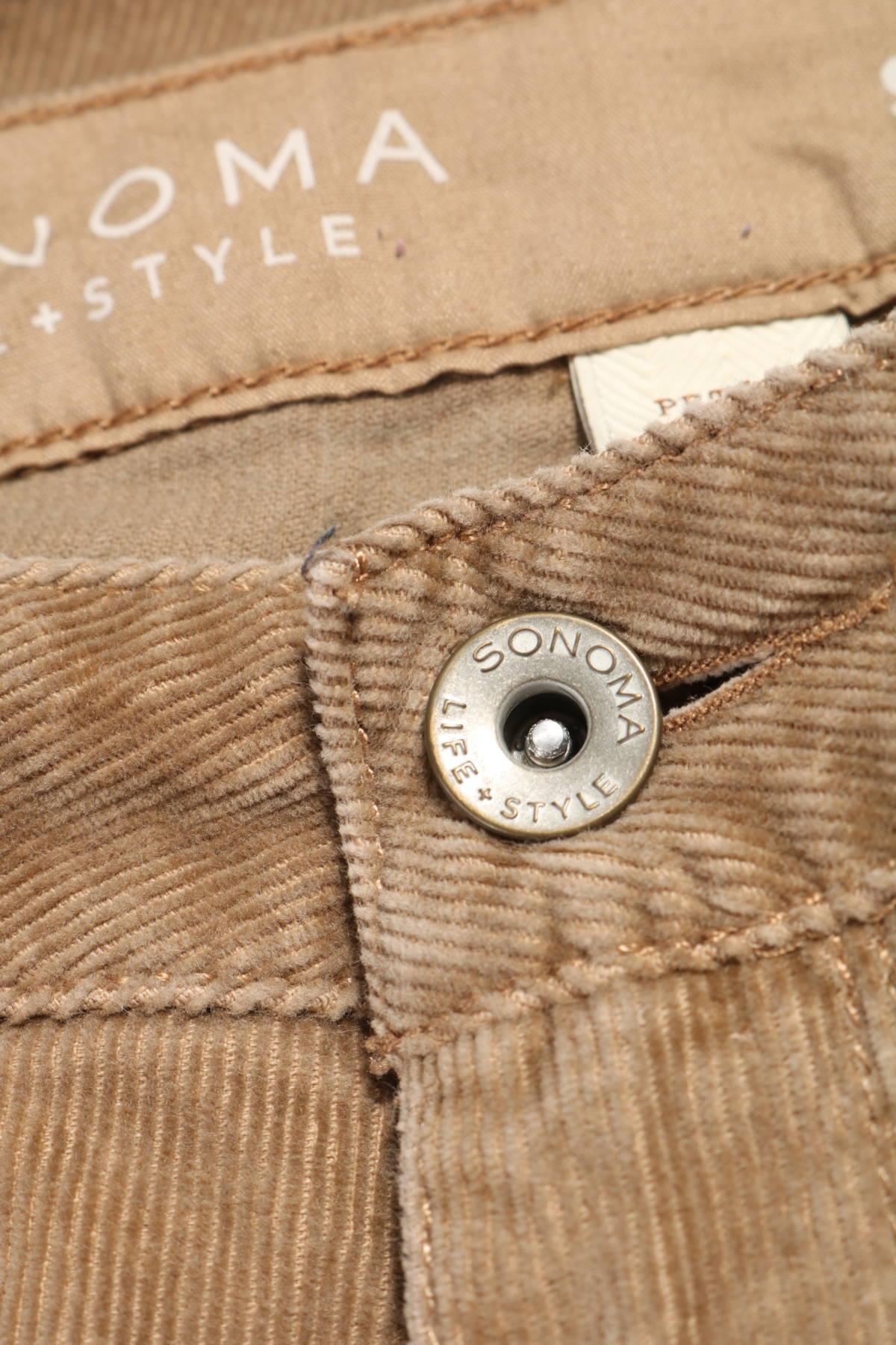 Панталон SONOMA3
