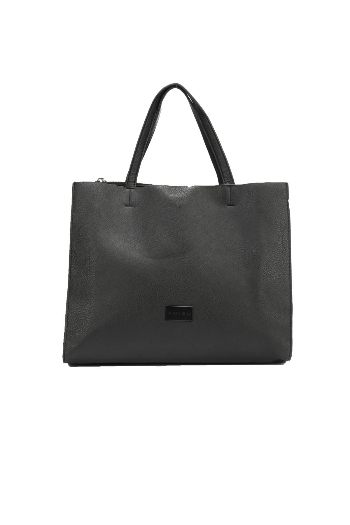 Кожена чанта AMISU1