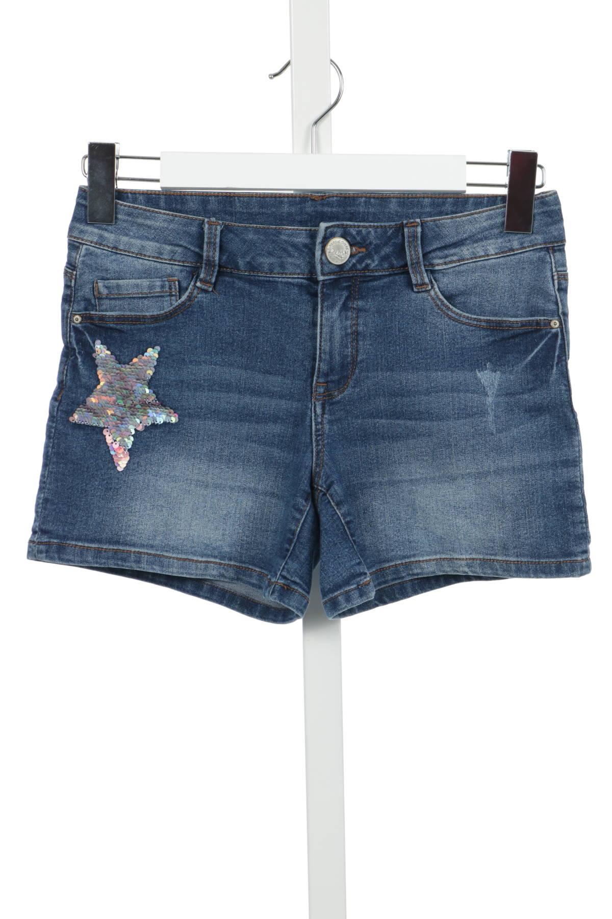 Детски къси панталони HERE THERE1