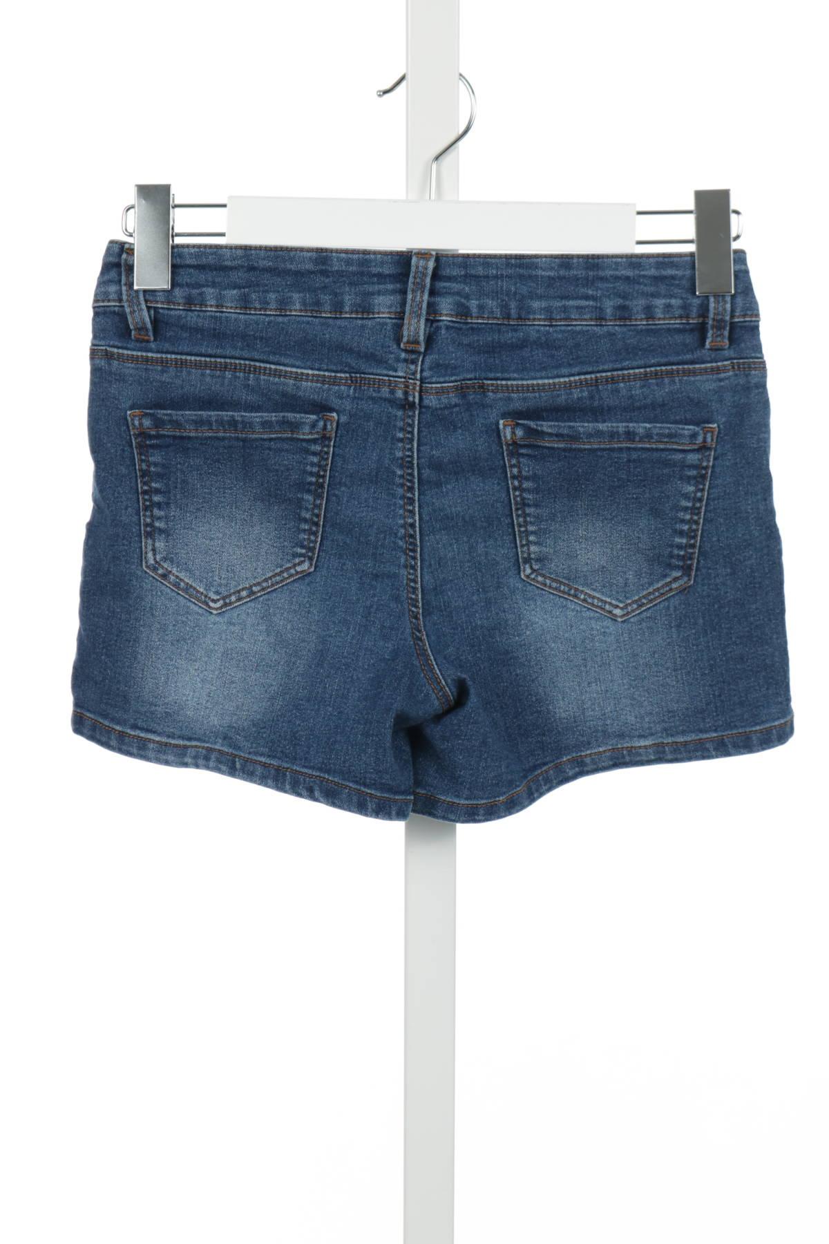 Детски къси панталони HERE THERE2