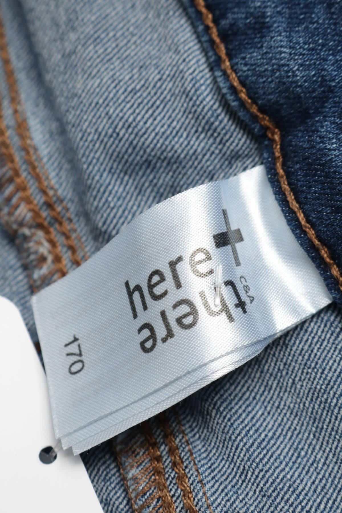 Детски къси панталони HERE THERE3
