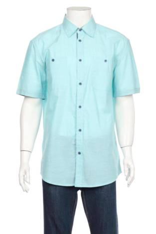 Риза ATLAS FOR MEN