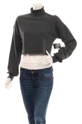 Пуловер с поло яка NLY TREND
