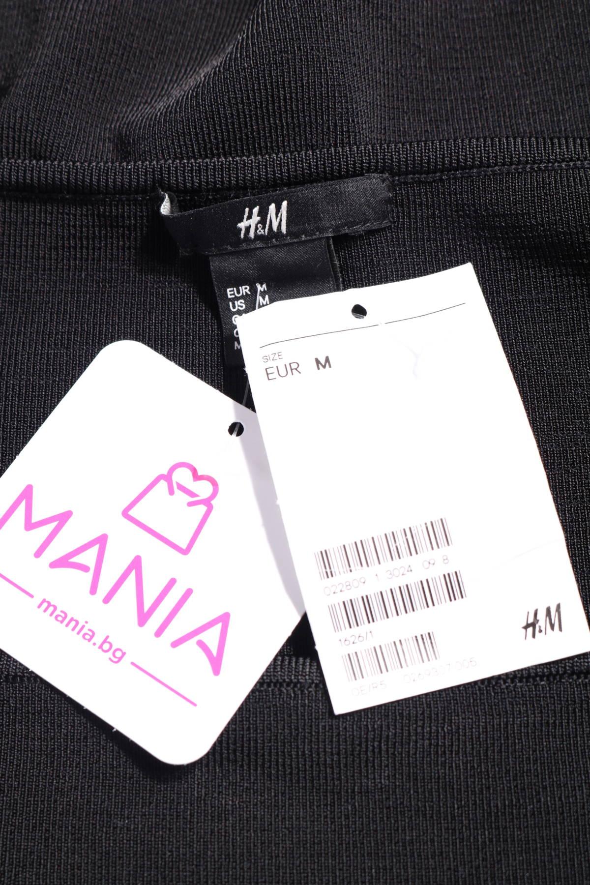 Пуловер H&M3