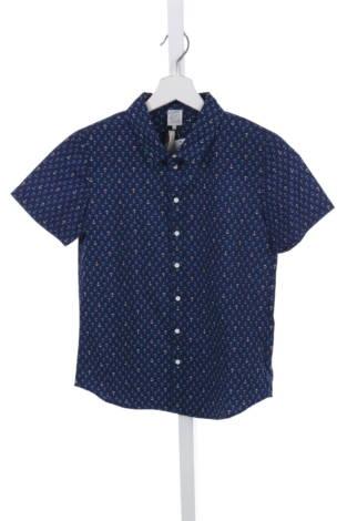 Детска риза Karl Marc John