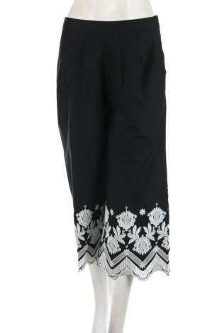 Елегантен панталон NEON ROSE