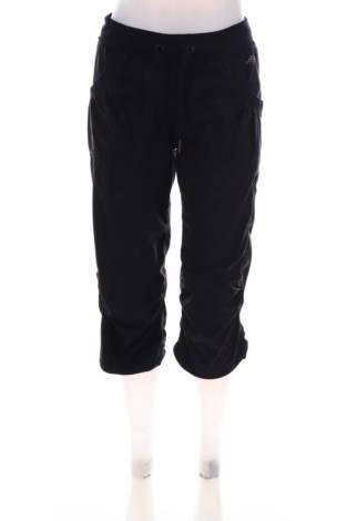 Спортен панталон H&M Sport