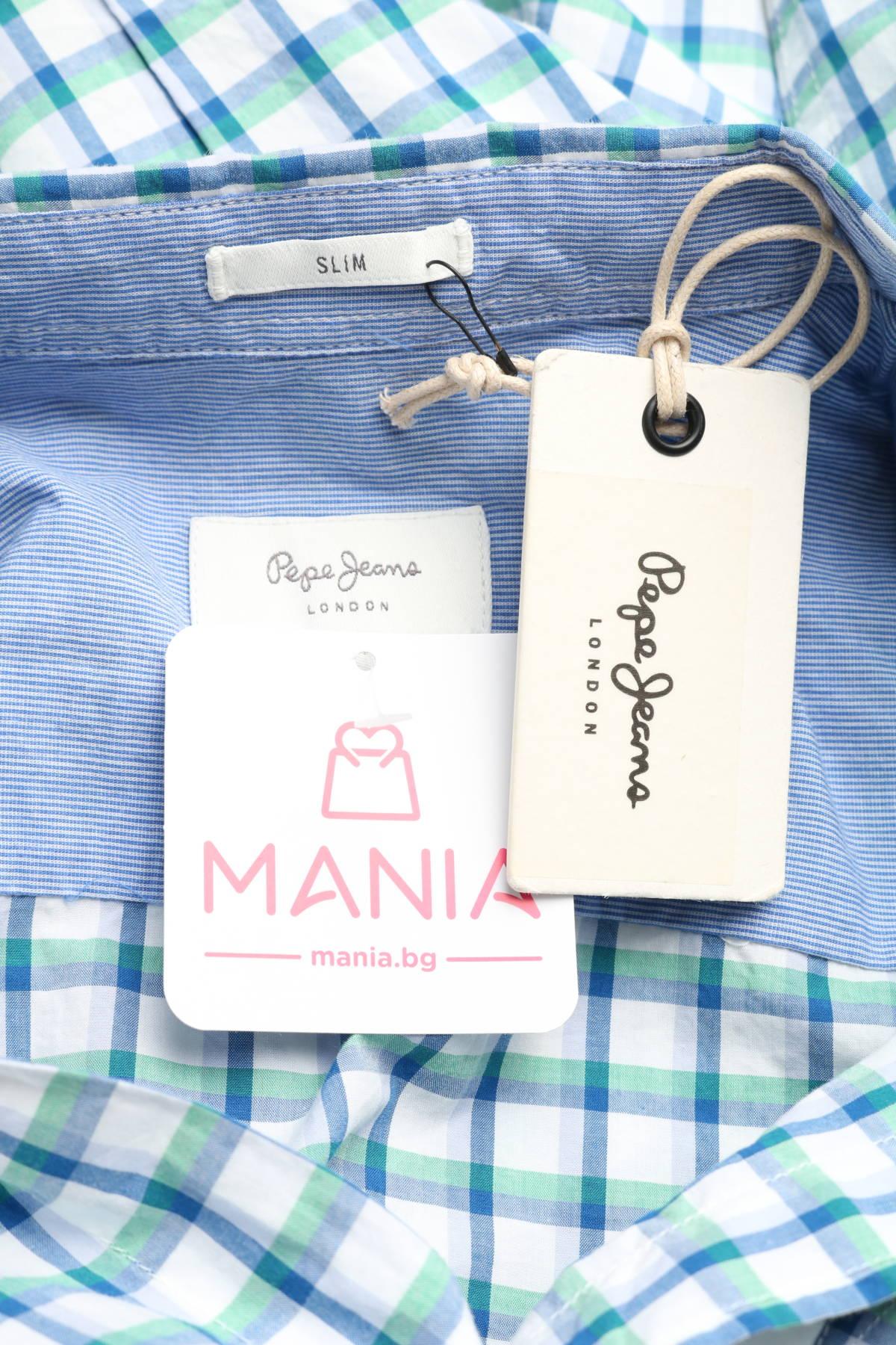 Риза Pepe Jeans3