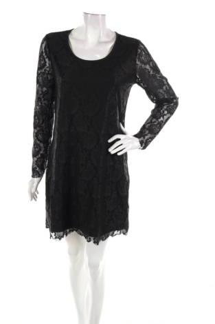 Официална рокля Body Flirt