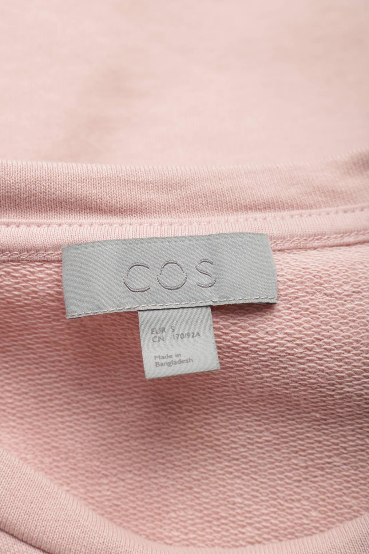Блуза COS3