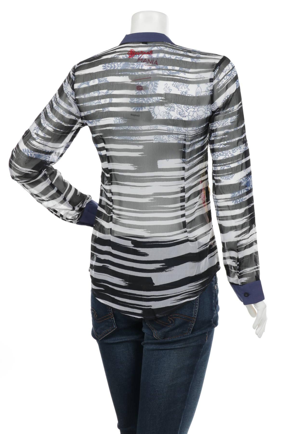 Спортно-елегантна риза DESIGUAL2