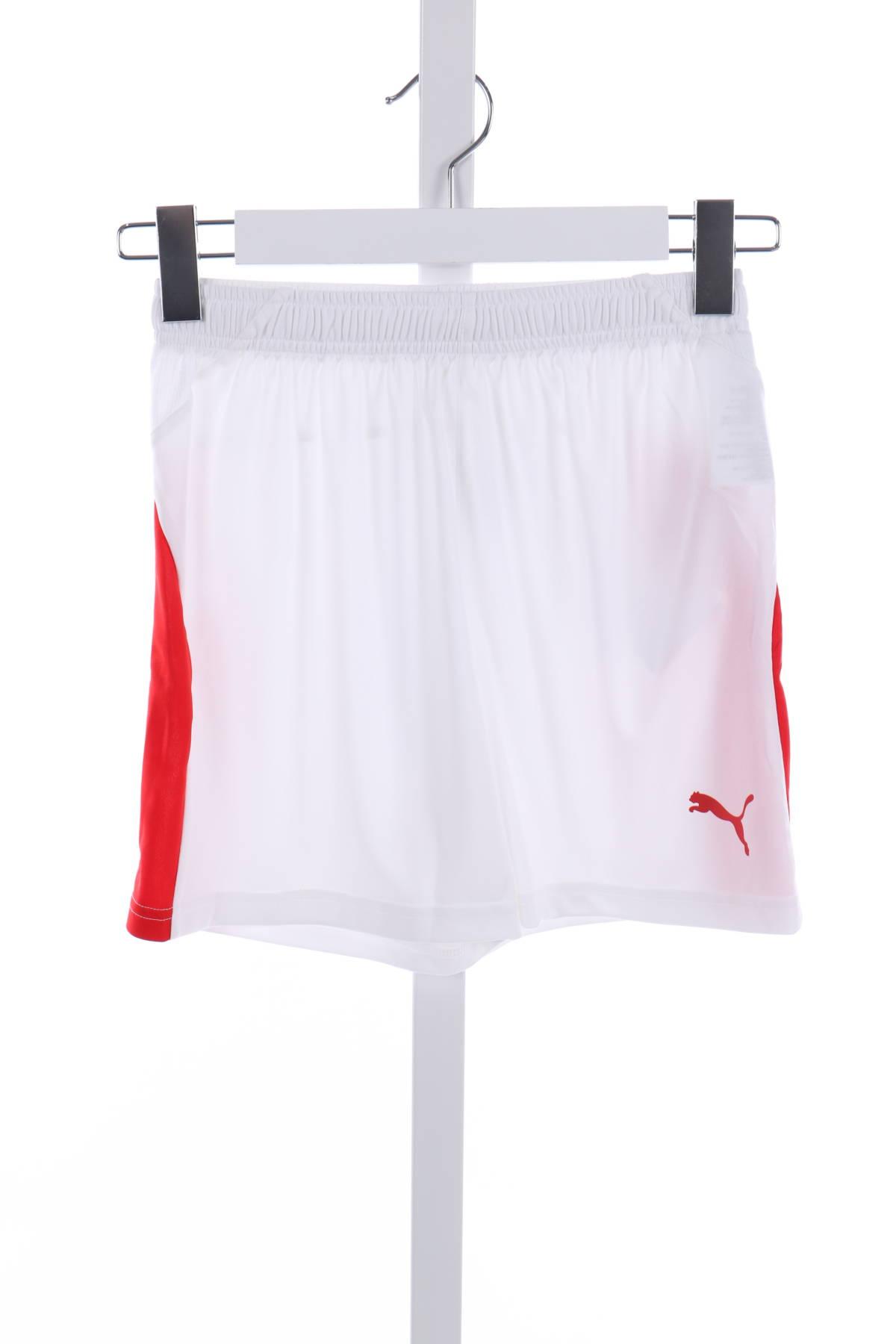Детски къси панталони Puma1