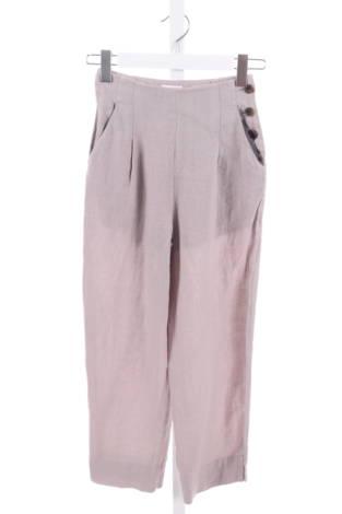 Елегантен панталон Wilfred Free