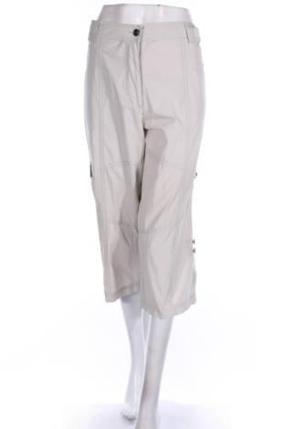 Спортен панталон Giada