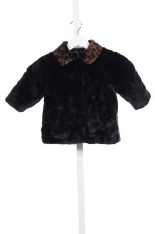 Детско зимно палто THREADS