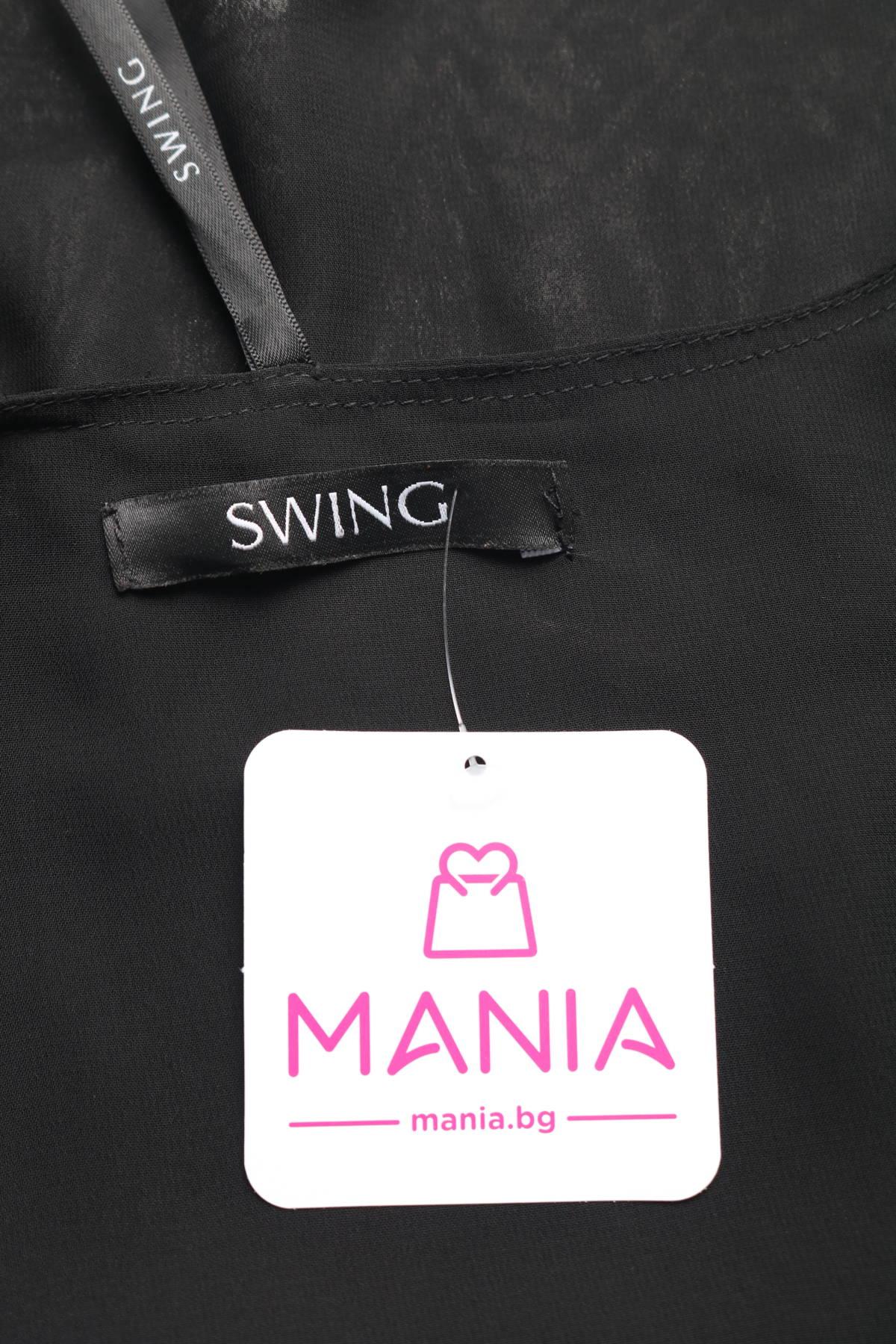 Болеро Swing3