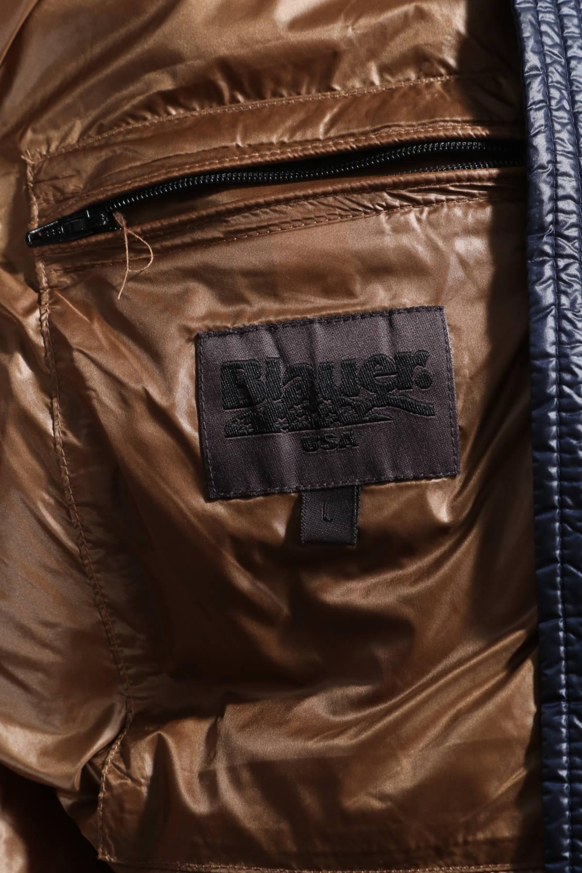 Пухено яке Blauer4