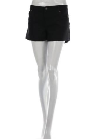 Къси панталони DENIM&CO.
