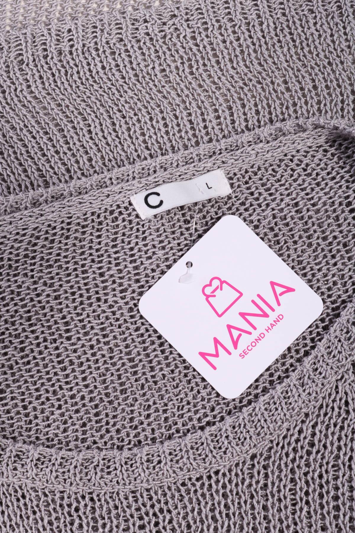 Пуловер CUBUS3