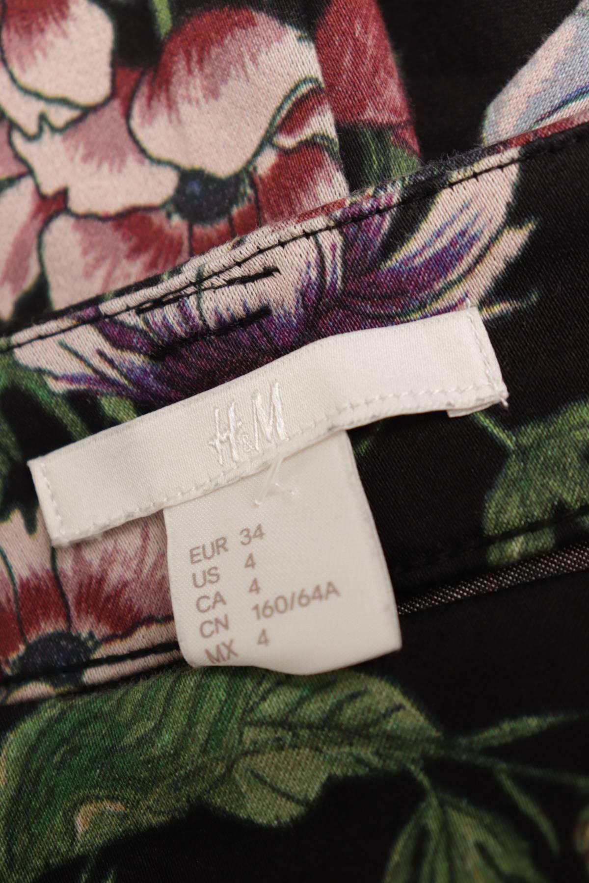 Панталон H&M4