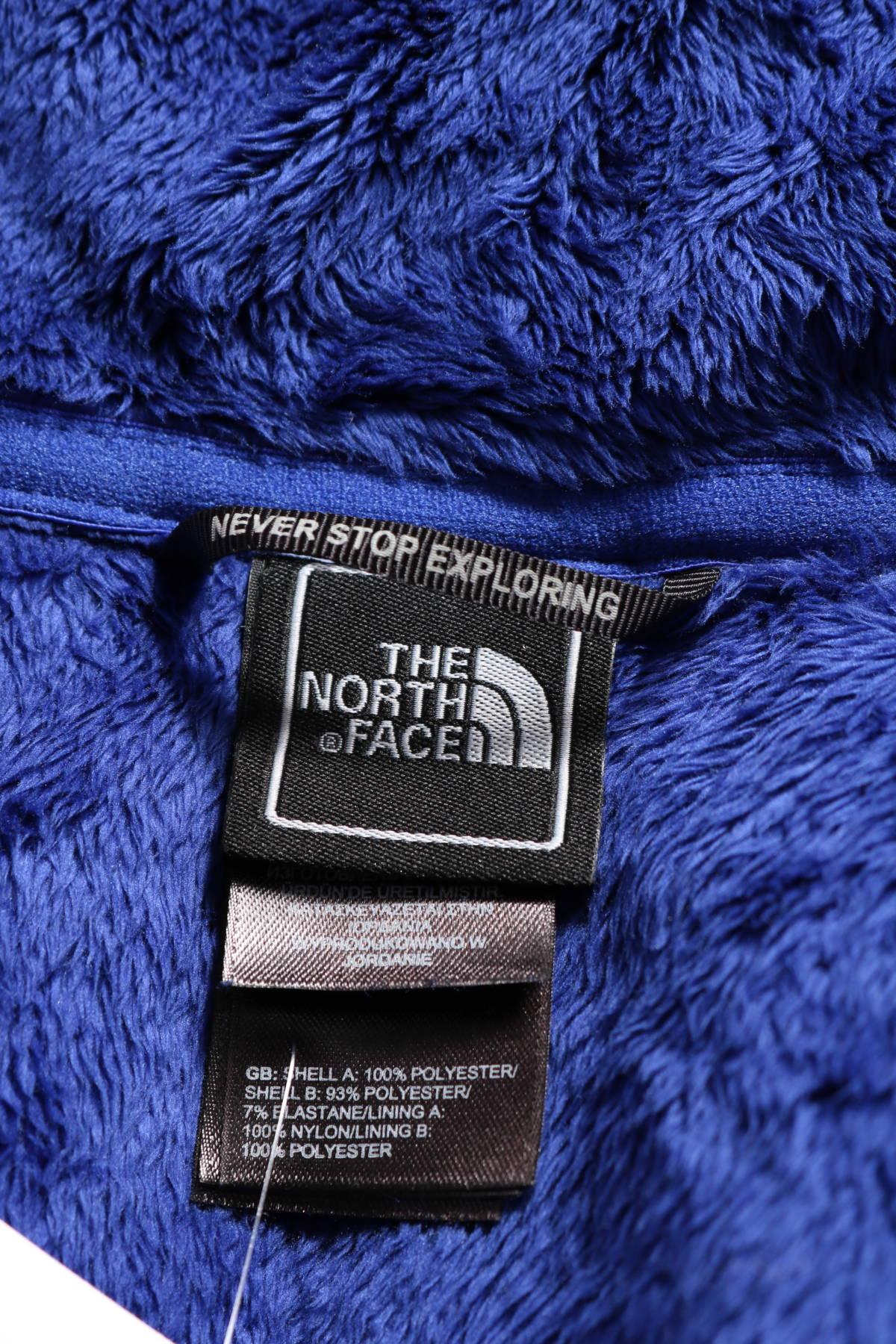 Спортно горнище The North Face3