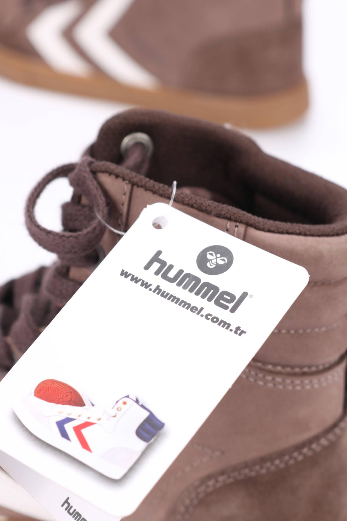 Кецове Hummel4