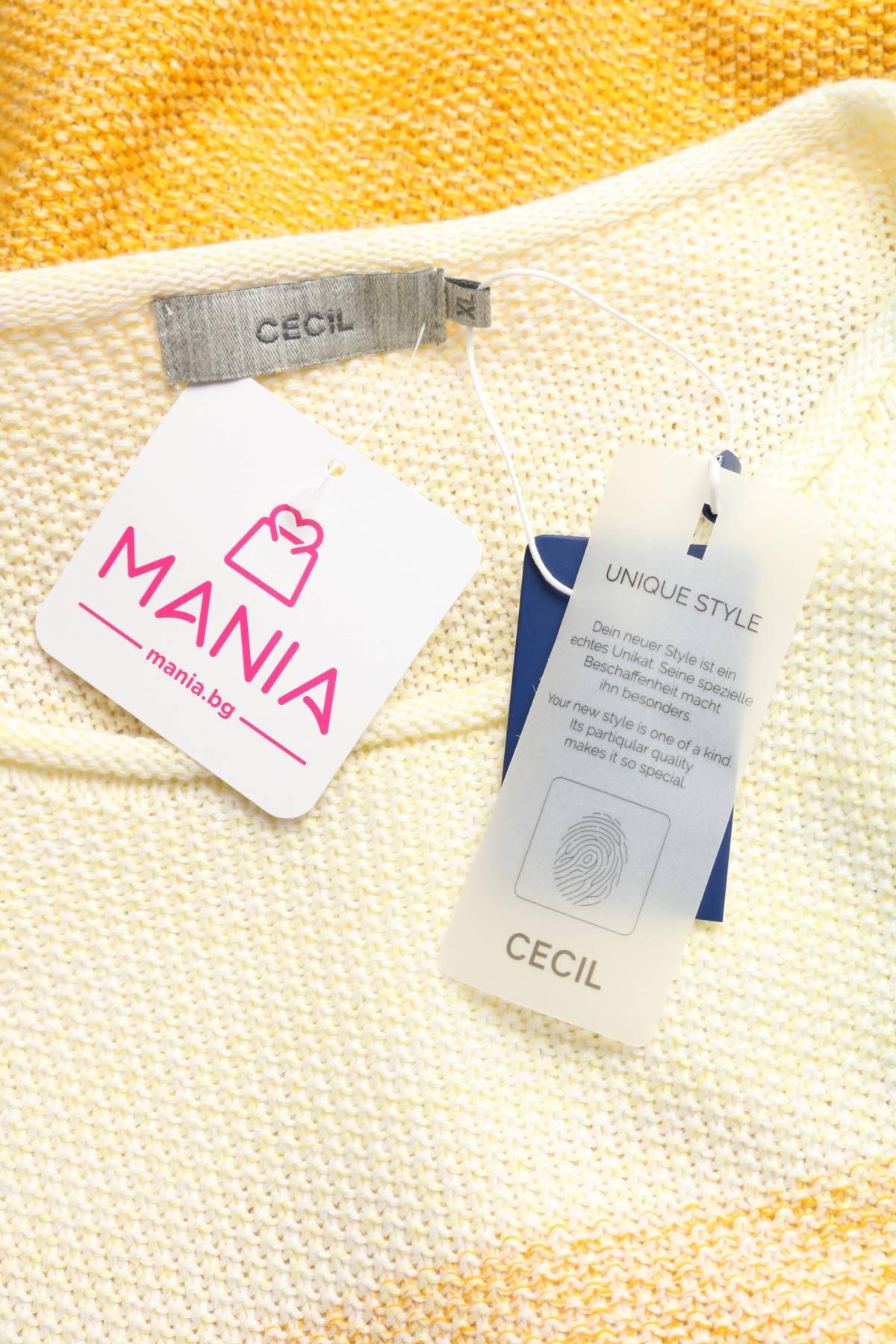 Пуловер CECIL3