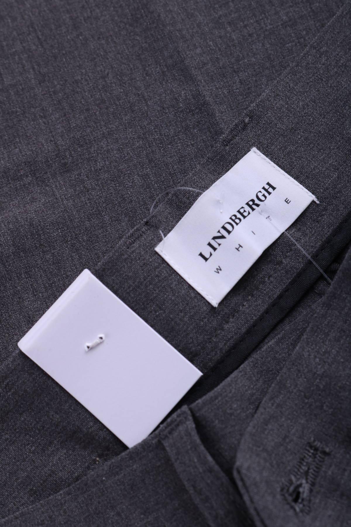 Официален панталон LINDBERGH4