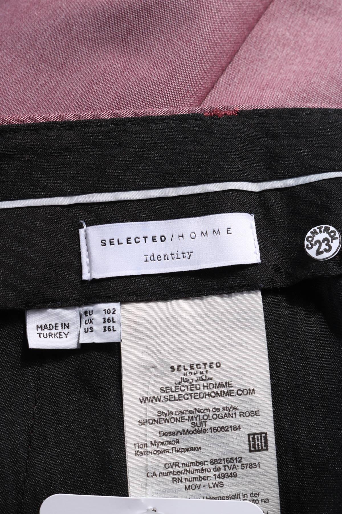 Официален панталон SELECTED HOMME4