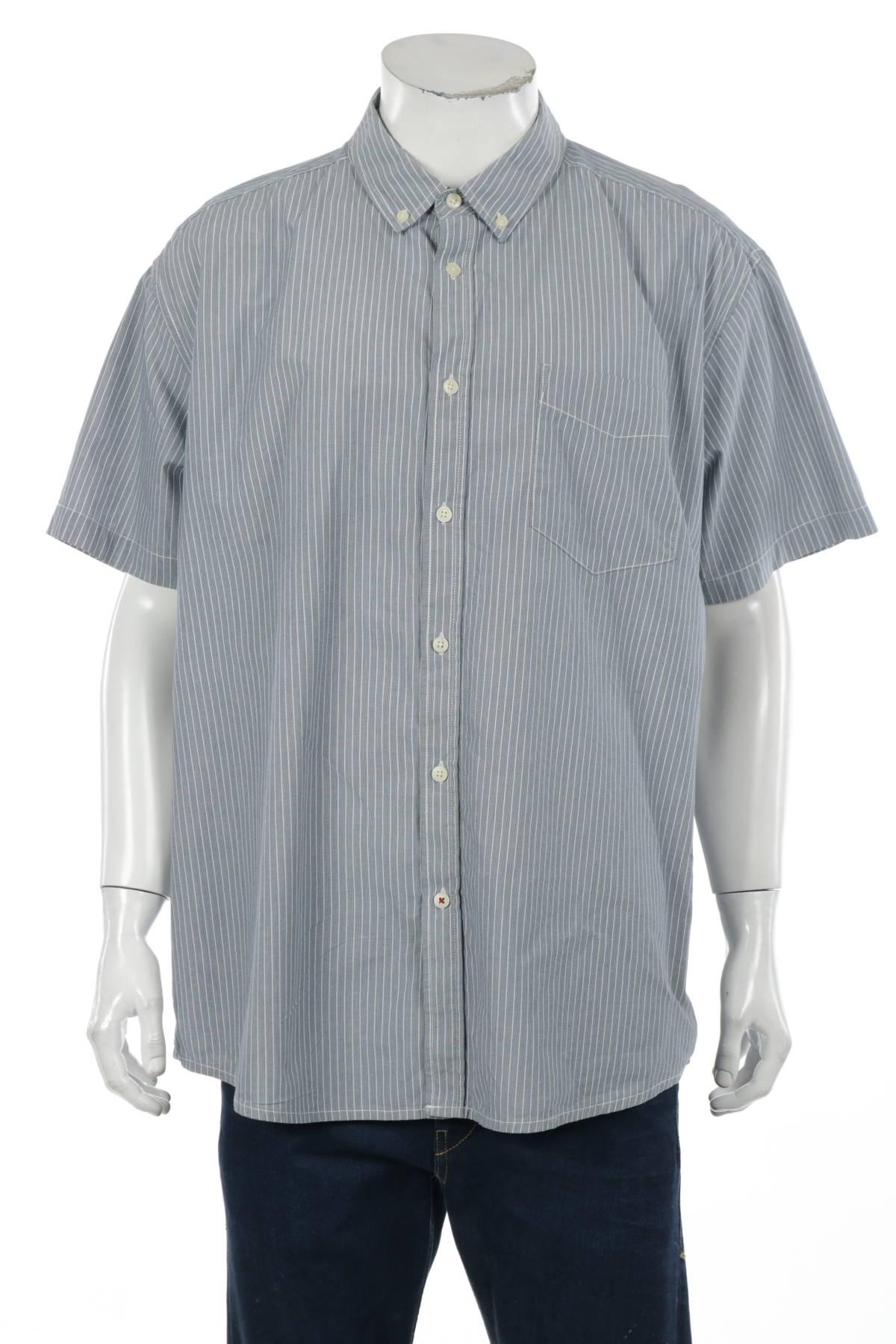 Риза COOP1