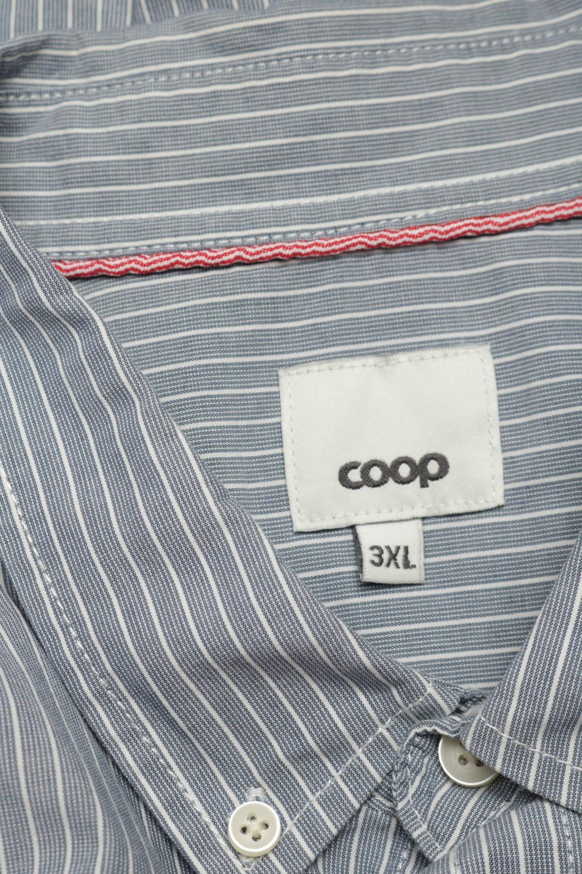 Риза COOP3
