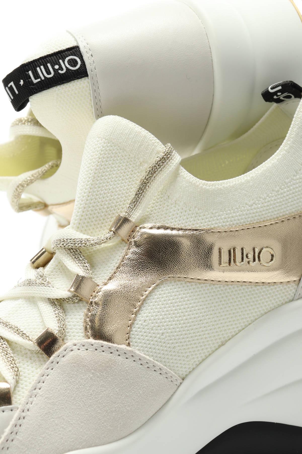 Спортни обувки Liu Jo4