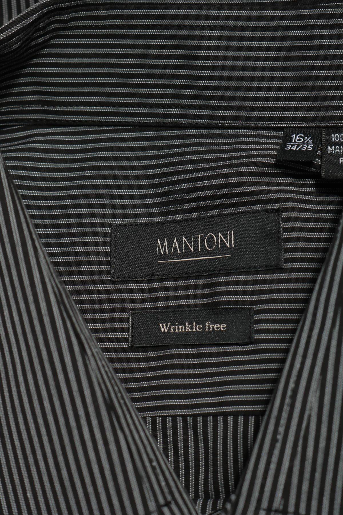 Риза Mantoni3