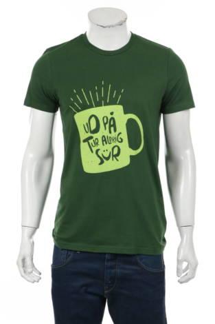 Тениска с щампа NEUTRAL